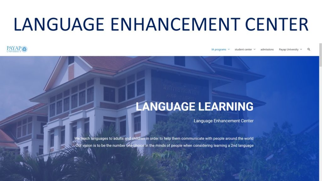 language enhancement center