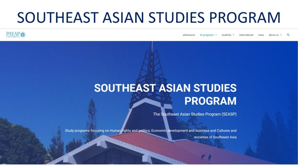 south east asian studies program