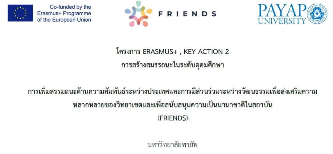 The FRIENDS Key Action